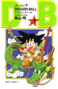 Новый Dragon Ball